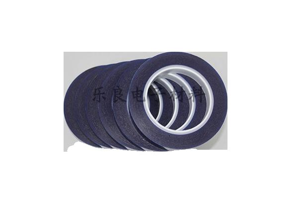 PVC保护膜蓝色