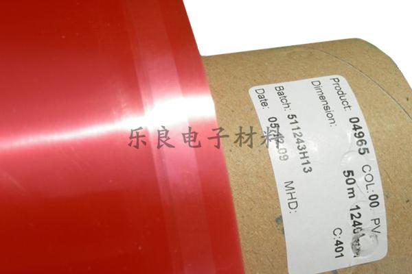 TESA4965贴胶