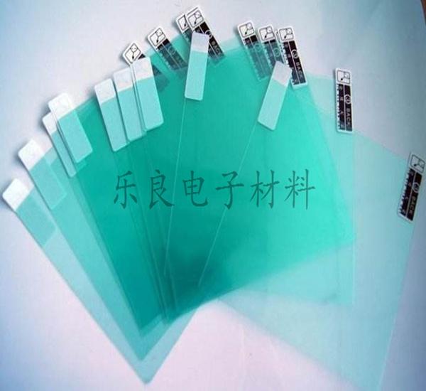 透明保护膜