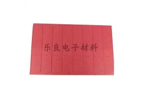 红色快巴纸