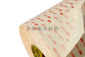3m泡棉胶带